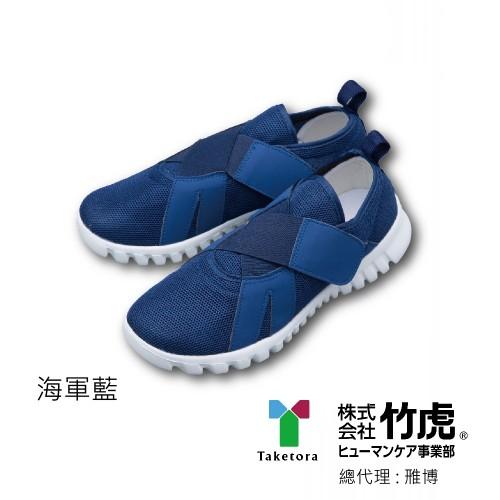 日本竹虎羽量鞋