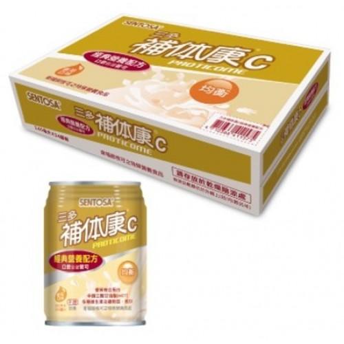 三多補体康®C經典營養配方